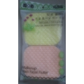 Soft Sponge makeup facial face washing cleaning sponge puff